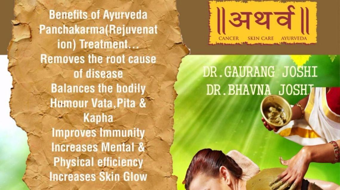 Ayurveda Panchakarma Treatment Dos and don't